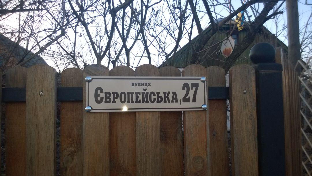europejska27.jpg